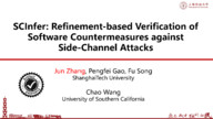 SCInfer: Refinement-based Verification of Software Countermeasures against Side-Channel Attacks